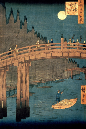 Hiroshige's Kyoto Bridge by Moonlight.