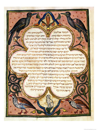 Page from a Hebrew Bible with ...