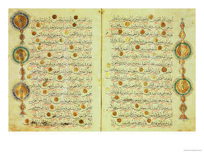 Seljuk Style Koran with Illuminated Sunburst Marks and Small Trees in the Margin