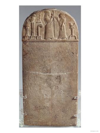 Kuddurru of the Babylonian King Marduk-Zakir-Shumi, Iran, Late Assyrian Period, circa 850 BC