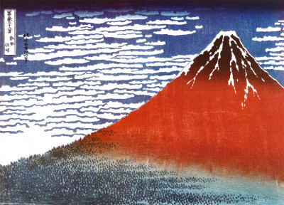 Hokusai - Red Fuji Giant Poster