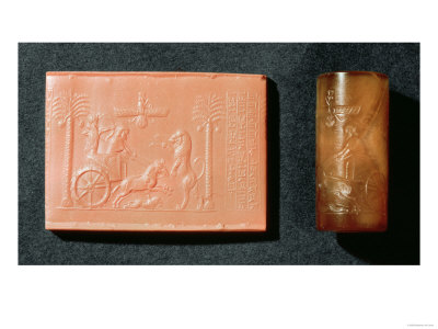 Achaemenid Cylinder Seal Inscribed with the Name Darius I