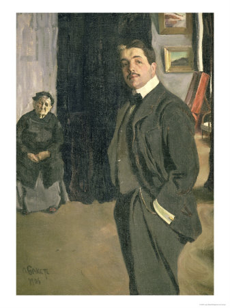 Portrait of Sergei Pavlovich Diaghilev with His Nurse, 1906