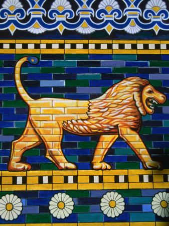 Tiled Mosaic of Lion of Babylon Near Ishtar Gate, Babylon, Babil, Iraq