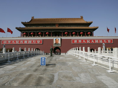 The Heavenly Gate to the Forbidden City, Tiananmen Square, Beijing, China