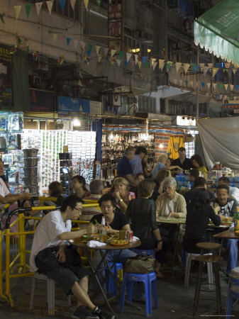 Temple Street Night Market, Yau Ma ...