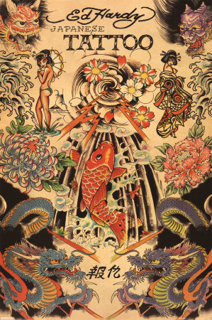 Japanese Tattoo Posters