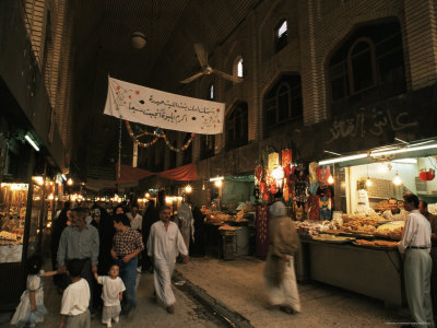 The Bazaar, Karbala (Kerbela), Iraq, Middle East