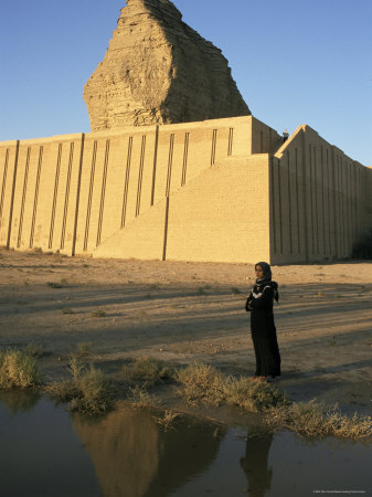 The Ziggurat, Agargouf, Iraq, Middle East