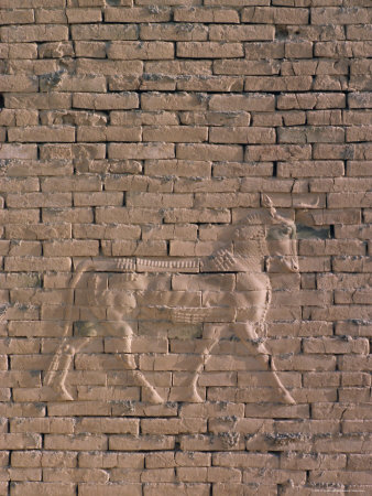 Animal in Relief on the Wall of the South Palace, Archaeological Site of Babylon, Iraq, Middle East
