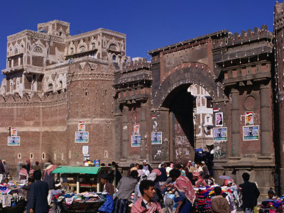 Market Stalls in Front of Bab Al-Yaman (Gate of Yemen), San