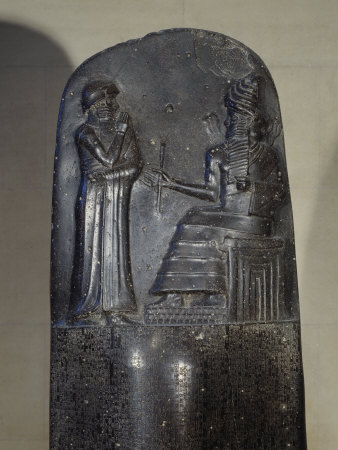 A Relief Sculpture Depicting Babylonian King Hammurabi Standing Before the Deity Shamash
