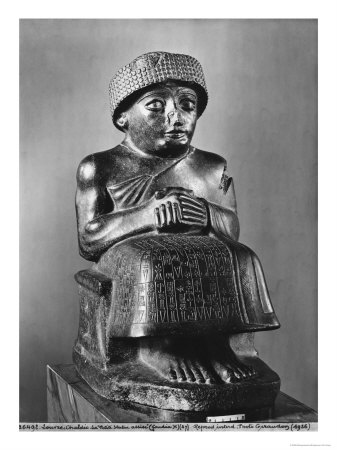 Gudea, Prince of Lagash, Dedicated to Ningizzada, Neo-Sumerian, Telloh, Ancient Girsu, c.2130 BC