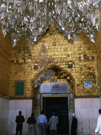 Kadhimain Shrine Constructed in Ad 1515, Baghdad, Baghdad, Iraq