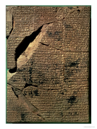 Tablet with Cuneiform Script, c.500 BC