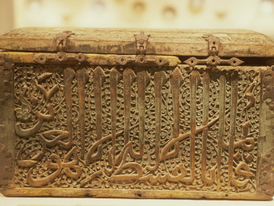 Wooden Box for Quran, Dating from 1344 AD, National Museum, Kuwait, Middle East