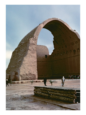 The Arch at Ctesifon, Samarra