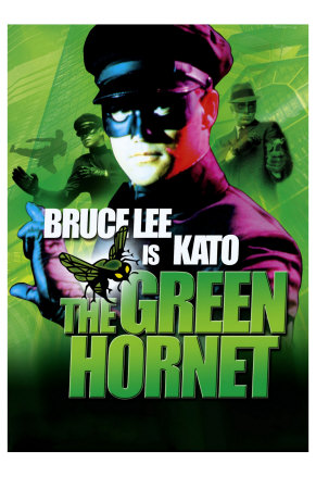 The Green Hornet, UK Movie Poster, 1966