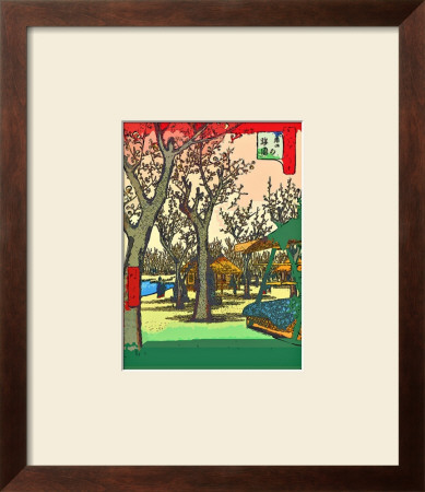 Plum Garden at Kamata Framed Giclee Print