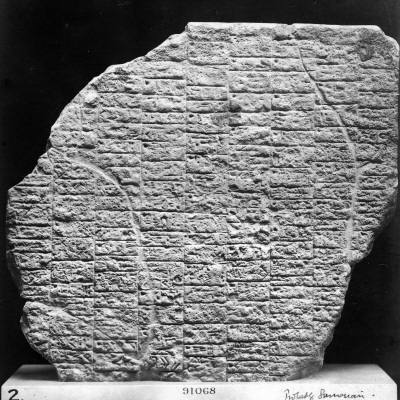 Probably Ancient Sumerian Tablet with Archaic Babylonian Incription. Date Unknown
