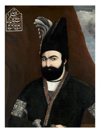 Portrait of Muhmmad Shah, King of Persia (1834-1848)