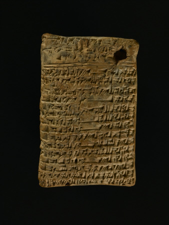 Sumerian Literary Tablets on the Education of Scribes