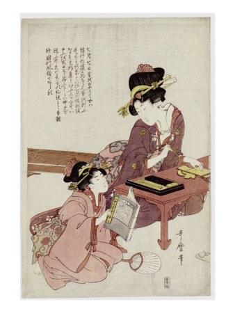 Young Japanese women studying.
