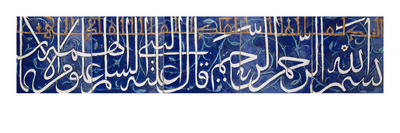 A Fine Timurid Cuerda Seca Tile Panel, Comprising Five Rectangular Tiles Forming a Complete…