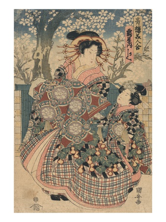 The Courtesan Kashiku in Japan.