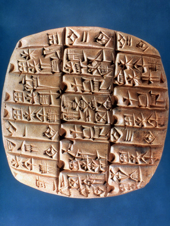 Sumer Tablet Of Account