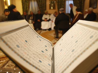 Koran in Lyon Great Mosque, Lyon, Rhone, France, Europe