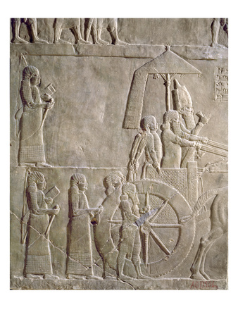 Relief Depicting the Chariot of King Assurbanipal and Elamite Prisoners