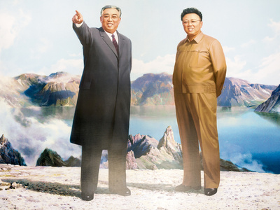 Painting of Kim Jong Il and Kim Il ...
