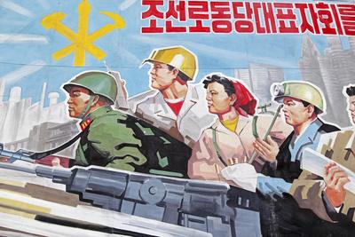 Propaganda Poster, Wonsan City ...