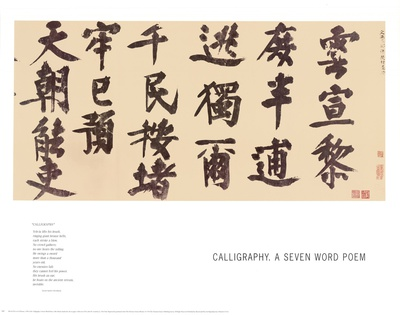 Calligraphy, a Seven Word Poem