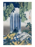 The Yoro Falls in Mino Province, from the Series A Journey to the Waterfalls of All the Provinces