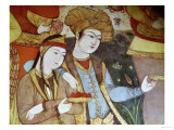 Nobles at the Court of Shah Abbas I (1588-1629)