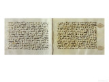 Two Pages of a Koran Manuscript Written in Oriental Kufic Script