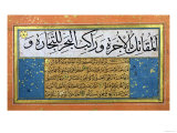 Thuluth and Naskhi Script, from an Ottoman Album in Concertina Form Written by Hafez Uthman