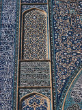 Detail of Tilework, Friday Mosque, Isfahan, Iran, Middle East