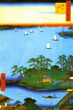 Inlet At Awa Province Poster