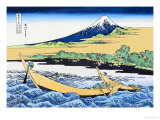 Fishing Boats Within View of Mount Fuji