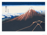 Mount Fuji in Summer