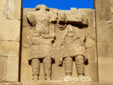 Sculptures of Sanatruq and His Son Abadsamia, Hatra, Salah Ad Din, Iraq
