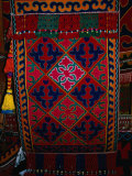 Textile decoration, Kyrgyzstan
