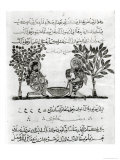 Making Lead, Page from an Arabic Edition of the Treaty of Dioscorides, De Materia Medica, 1222