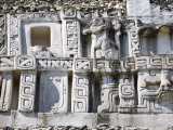 Frieze, 130Ft High El Castillo, Xunantunich Ruins, San Ignacio, Belize