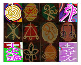 Buy 12 Reiki Signs In One at AllPosters.com