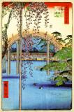 Grounds of Kameido Tenjin Shrine