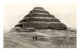 Stepped Pyramid, Sakhara, Egypt